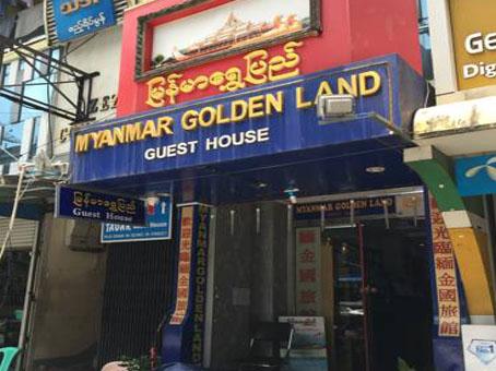 253e1-Modify.Myanmar-Golden-Land-Guest-House.jpg