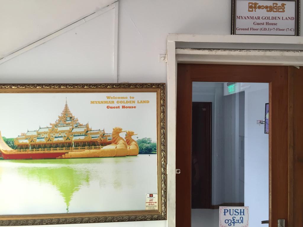 2f4ca-Myanmar-Golden-LAnd-View.jpg