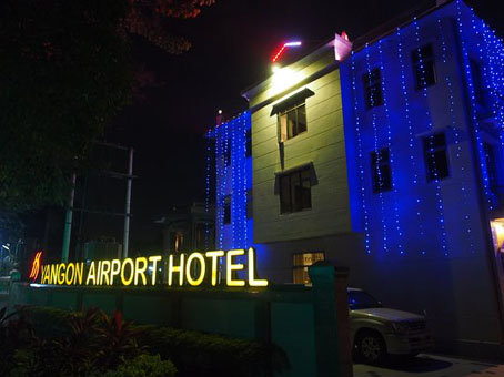 90879-Modify.Yangon-Airport-Hotel.jpg